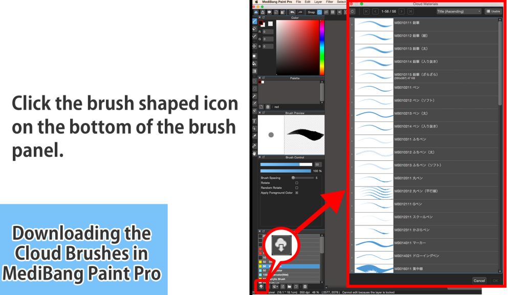 how do i download the cloud brushes medibang paint