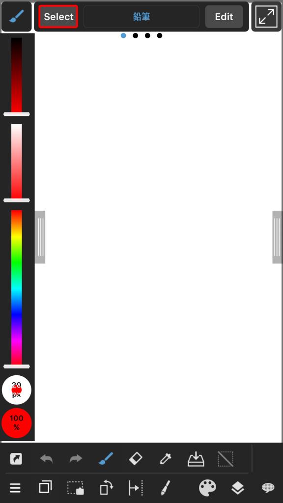 Downloading Cloud Brushes in MediBang Paint iPhone | MediBang Paint