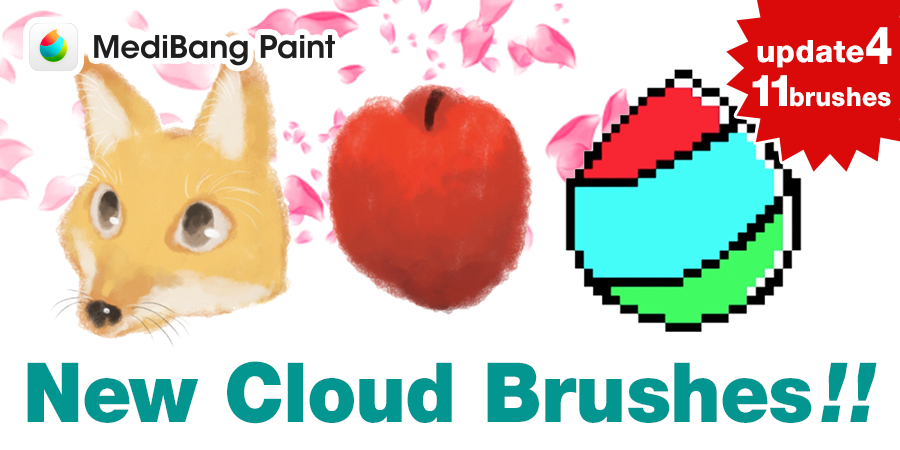 Brushes for firealpaca free