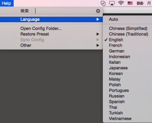 How to Change Your Language Settings