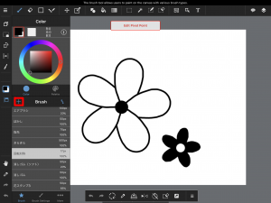 How to Create Multi Brushes on the iPad
