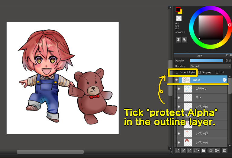Change the color of the outline by protecting Alpha