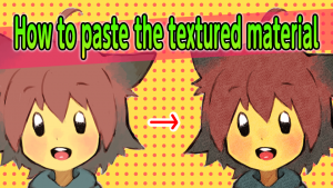 How to paste the textured material