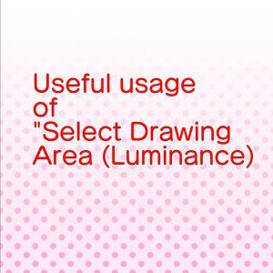 Useful usage of