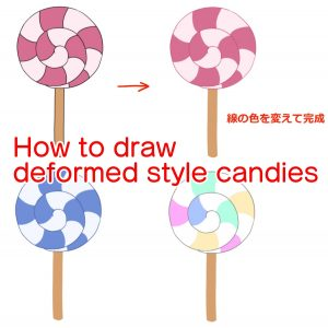 How to draw deformed style candies