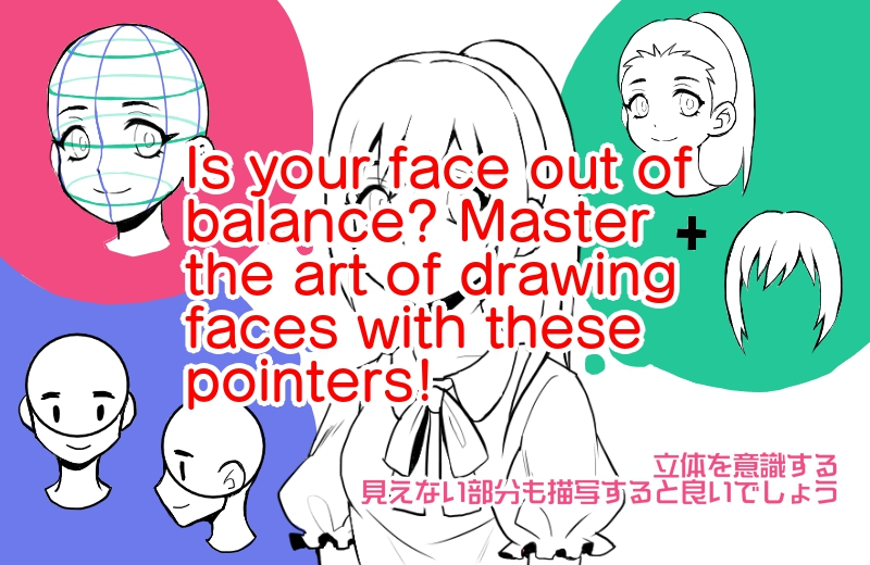 Is your face out of balance? Master the art of drawing faces with these pointers!