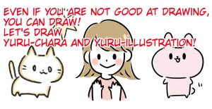Even if you are not good at drawing, you can draw! Let's draw yuru-chara and yuru-illustration!