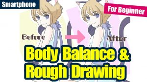 [For Beginner] Rough Drawing to Improve! ② Body Balance & Rough Drawing. [For Smartphone]