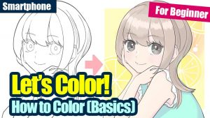 [For beginners] Let's try coloring! How to paint basic colors [Smartphone version]