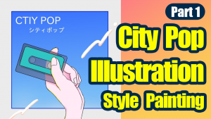 [Part 1] How to paint an illustration in a city pop style.