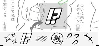 ② Usa stickers para crear un proyecto de cómic.