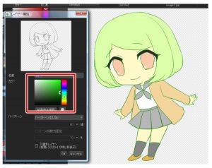 Cambie fácilmente el color de sus dibujos lineales con capas de 8 bits