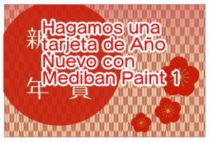Hagamos una tarjeta de Año Nuevo con Mediban Paint 1