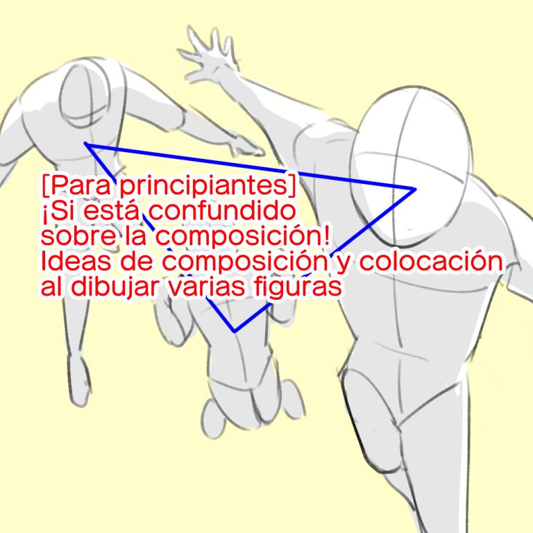 [Para principiantes] ¡Si está confundido sobre la composición! Ideas de composición y colocación al dibujar varias figuras