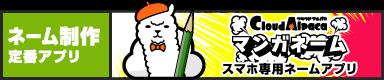 bnr_manganame