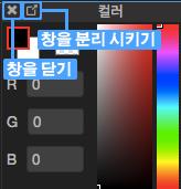 スクリーンショット 2015-11-16 午後1.55.58
