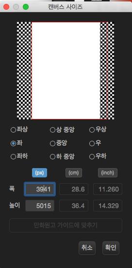 スクリーンショット 2015-11-16 午後3.16.55