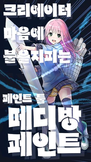 使い方イメージ10