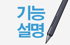 만화 그리기(2)