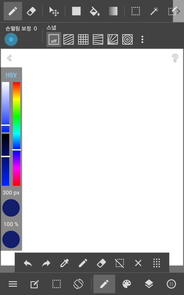 Screenshot_2015-10-23-12-43-49