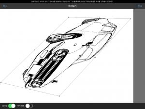 【iPad】그림의 확대 ・ 축소 ・ 자유변형