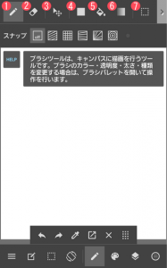 【Android】툴 바