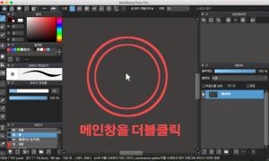 【Pro】캔버스 신규작성/저장/열기