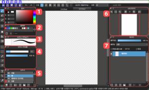 【Pro】메디방페인트 화면보는 방법