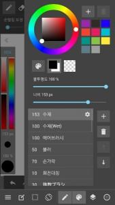 【Android】색 선택/팔레트 사용하기