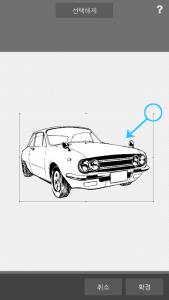 【Android】그림의 확대 ・ 축소 ・ 변형