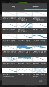 【Android】브러쉬 추가하기