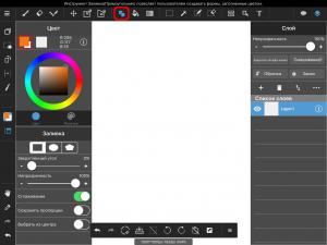 Рисование фигур MediBang Paint iPad
