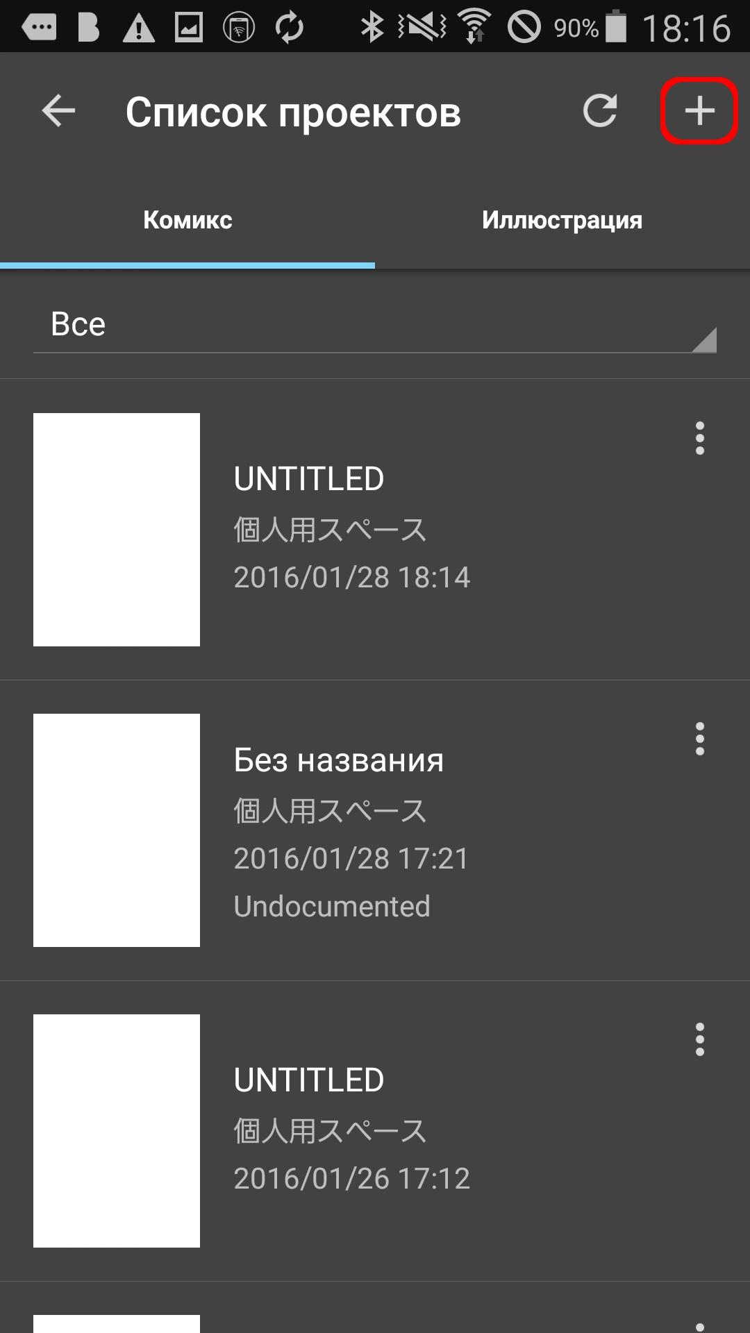 Сохранения игры[#1] Unity 5 - YouTube