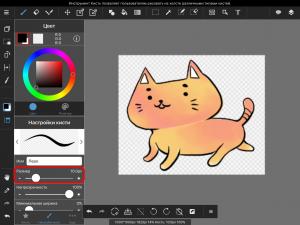 Рисование кистью MediBang Paint iPad