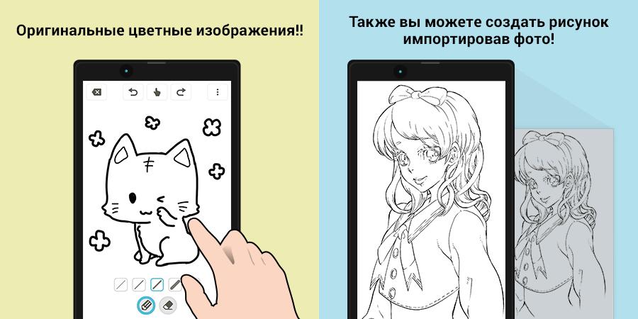 161027_medibangcolors_03_ru