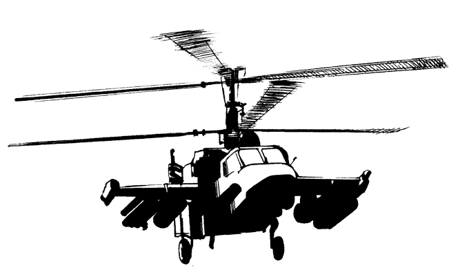 Вертолёт 3