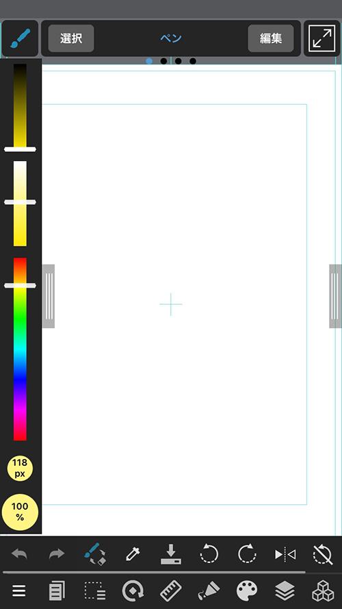 Comic template canvas