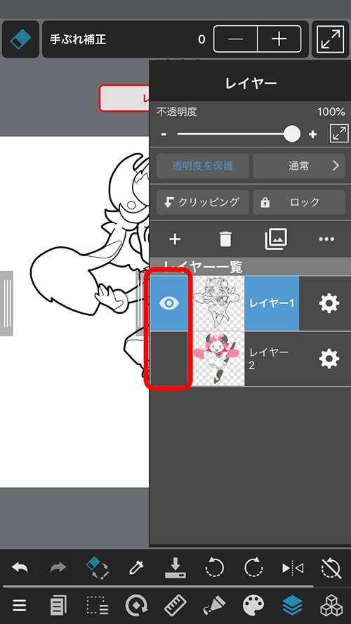 Show / hide a layer
