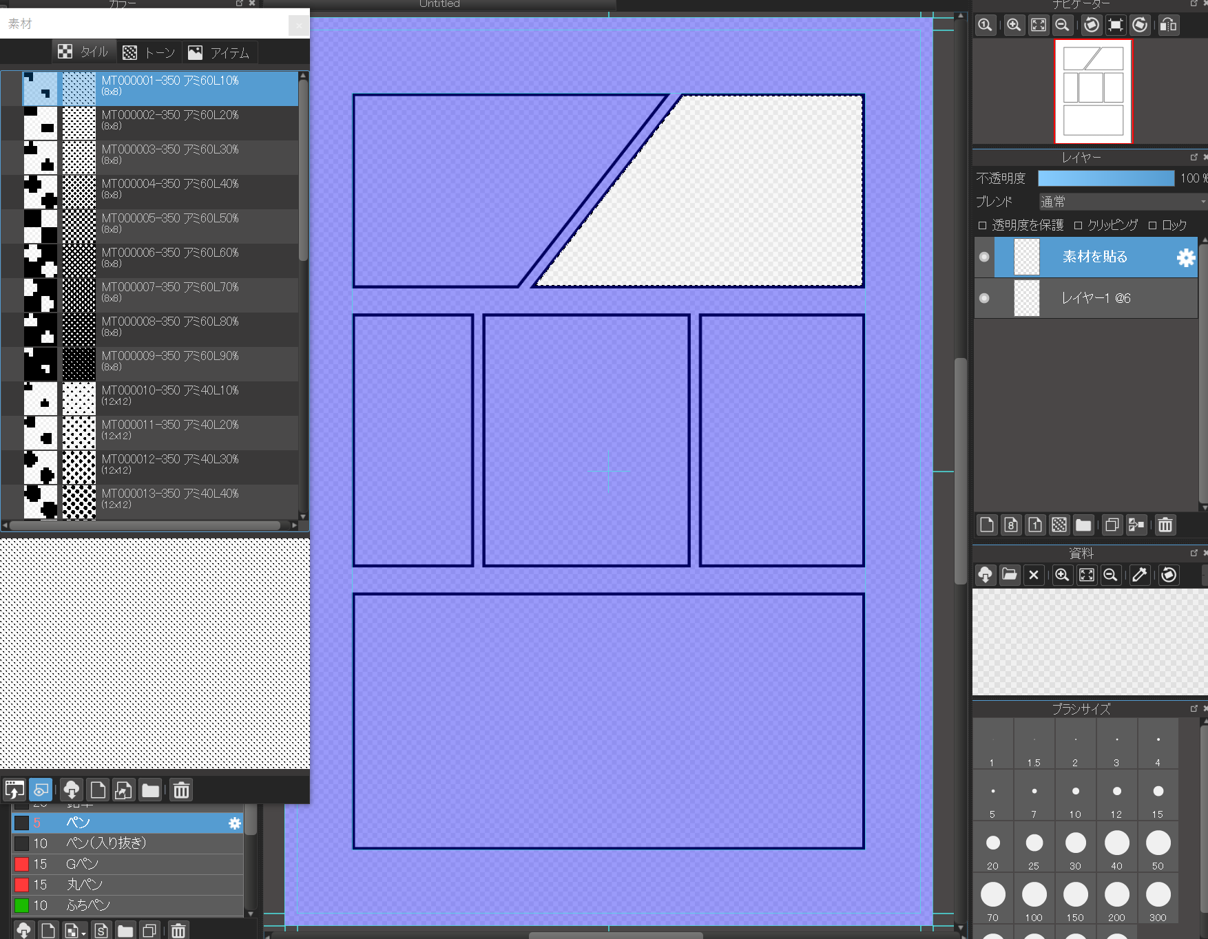 Where Material Dialog is opened