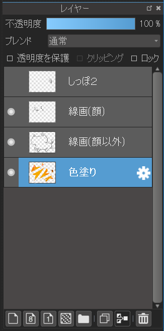 When 'coloring' layer is selected