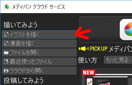 Illustration button