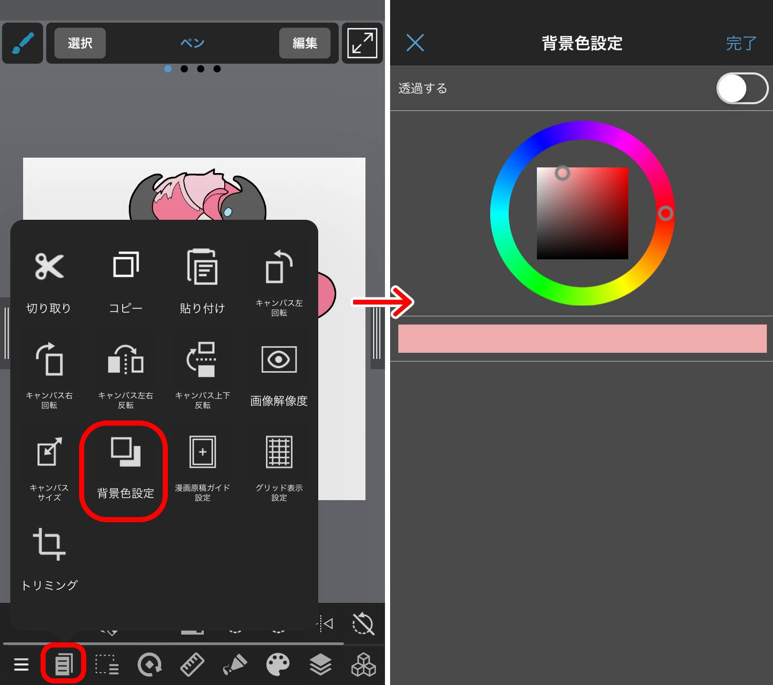 Background color settings