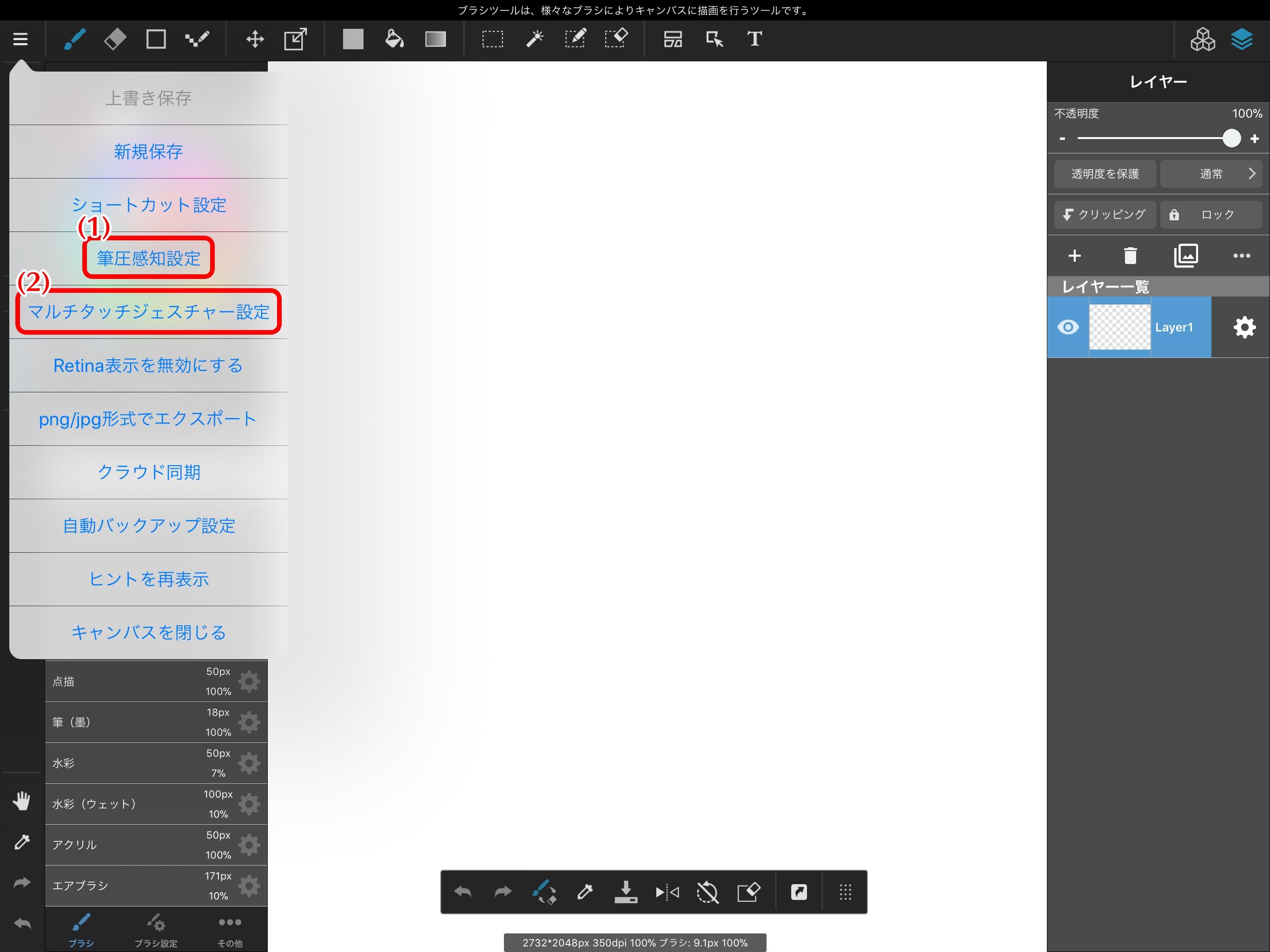 메인 메뉴 를 선택했을 때의 화면