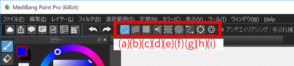 Snap toolbar