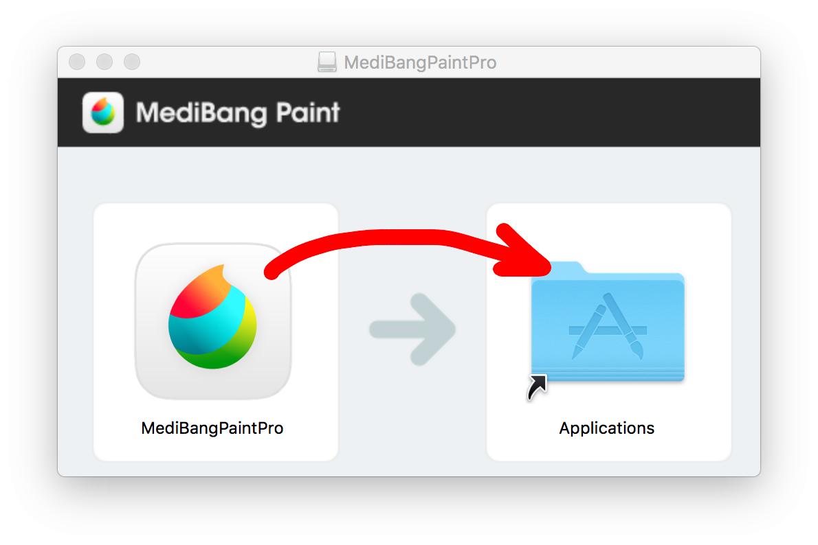MediBangPaintProアイコンをApplicationsにドラッグ&ドロップ