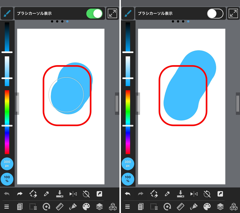 Display brush cursor