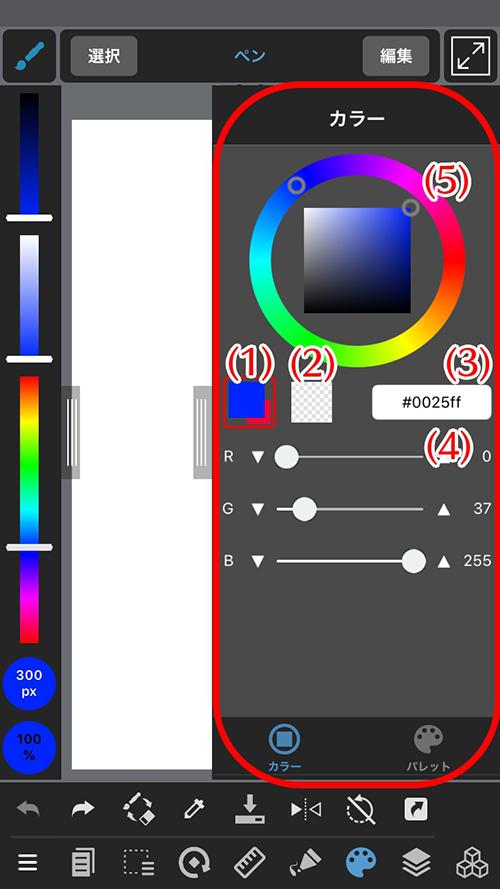 Color window