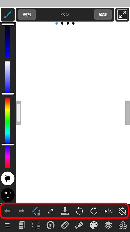 Shortcut bar