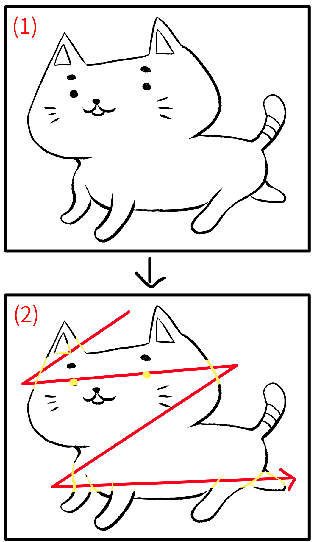 Try changing the color of the line drawing
