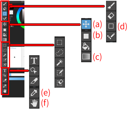 Toolbar on the left